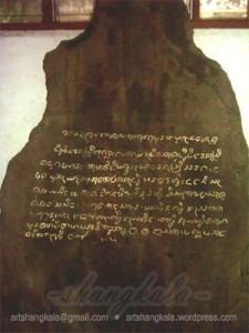 Dlm Kompleks-Prasasti Batu Tulis-Shangkala